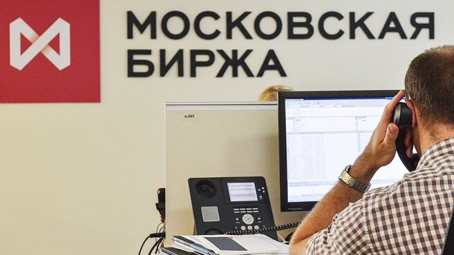 "The consequences of ""Black Monday"" for the Russian economy"